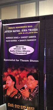 banner stand exhibition